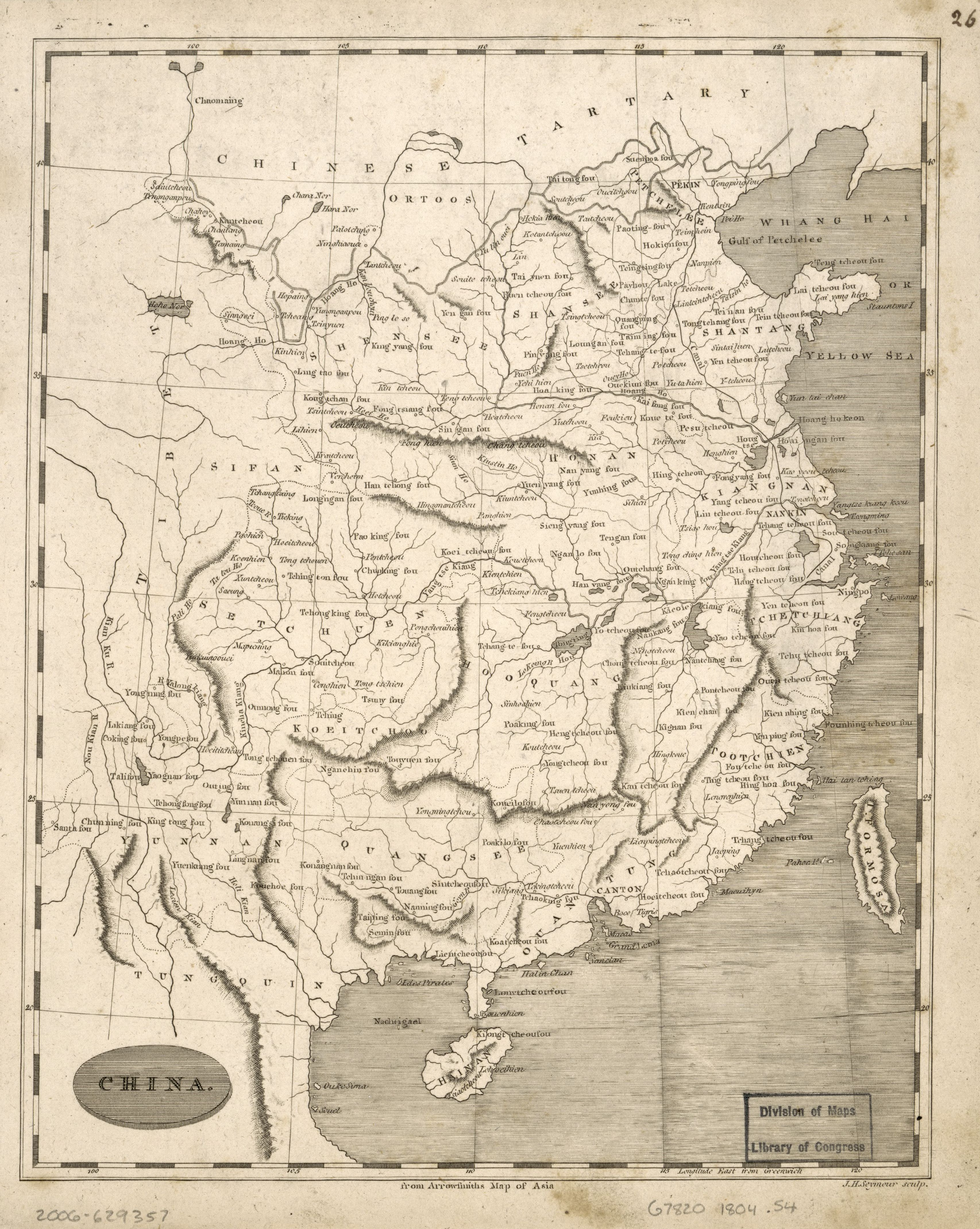 Map 0f Asia.File China From Arrowsmith S Map Of Asia Loc 2006629357 Jpg