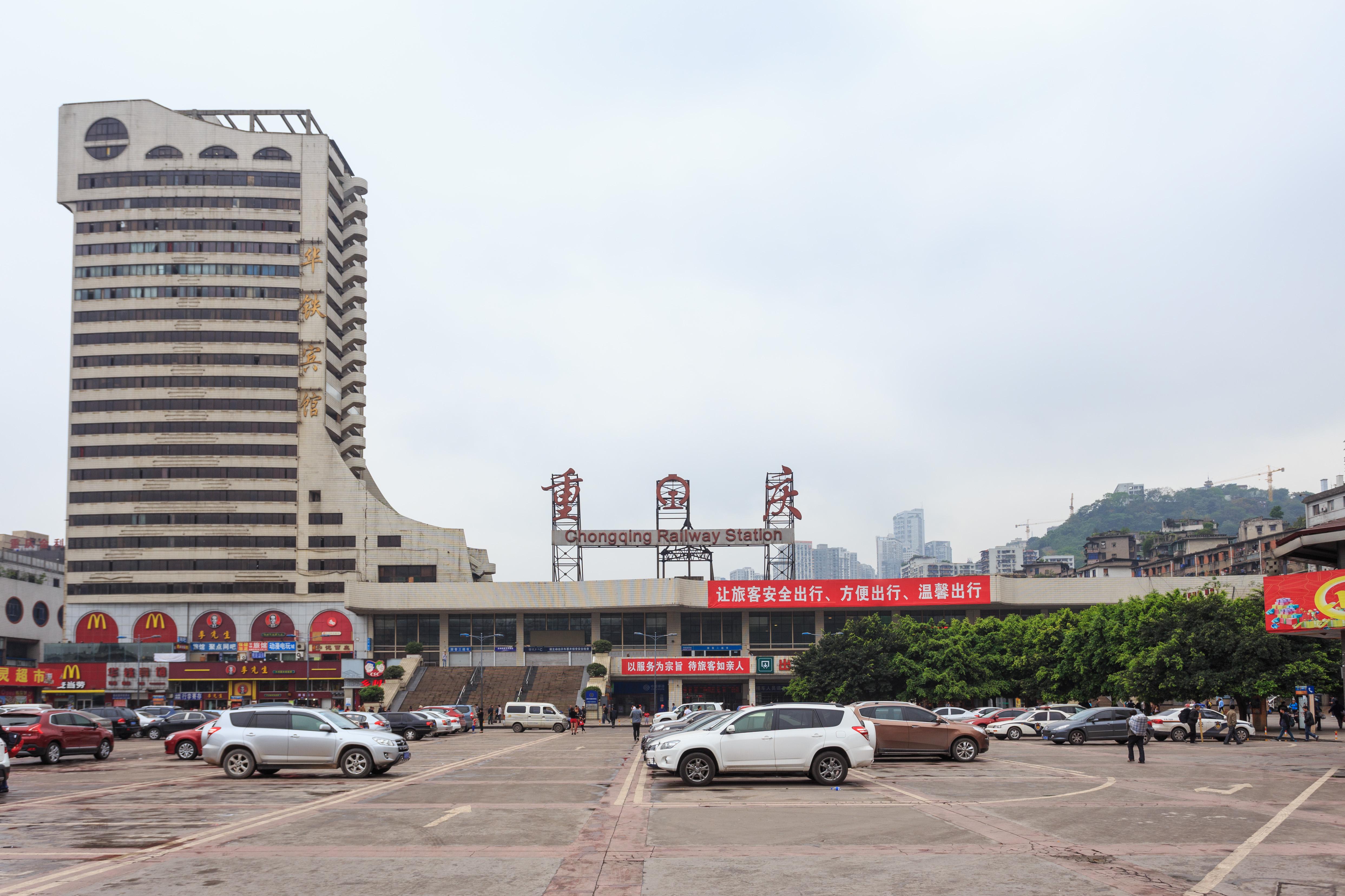 Chongqing (stacja kolejowa)