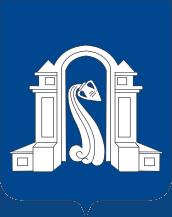 Лежак Доктора Редокс «Колючий» в Горячем Ключе (Краснодарский край)