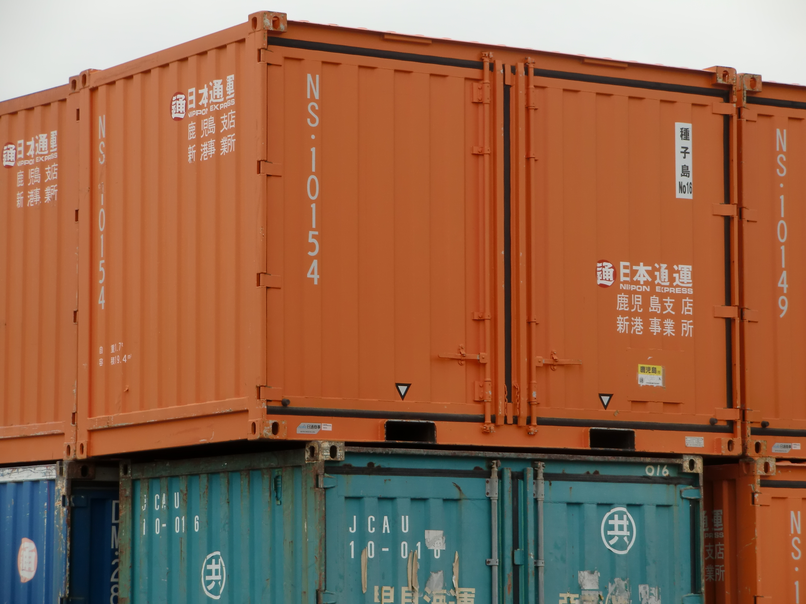https://upload.wikimedia.org/wikipedia/commons/0/0f/Container_%EF%BC%9D%E3%80%90_12ft_%E3%80%91_NS-10154_%E3%80%90_Marine_container_only_for_Japan_Domestic_%E3%80%91.jpg