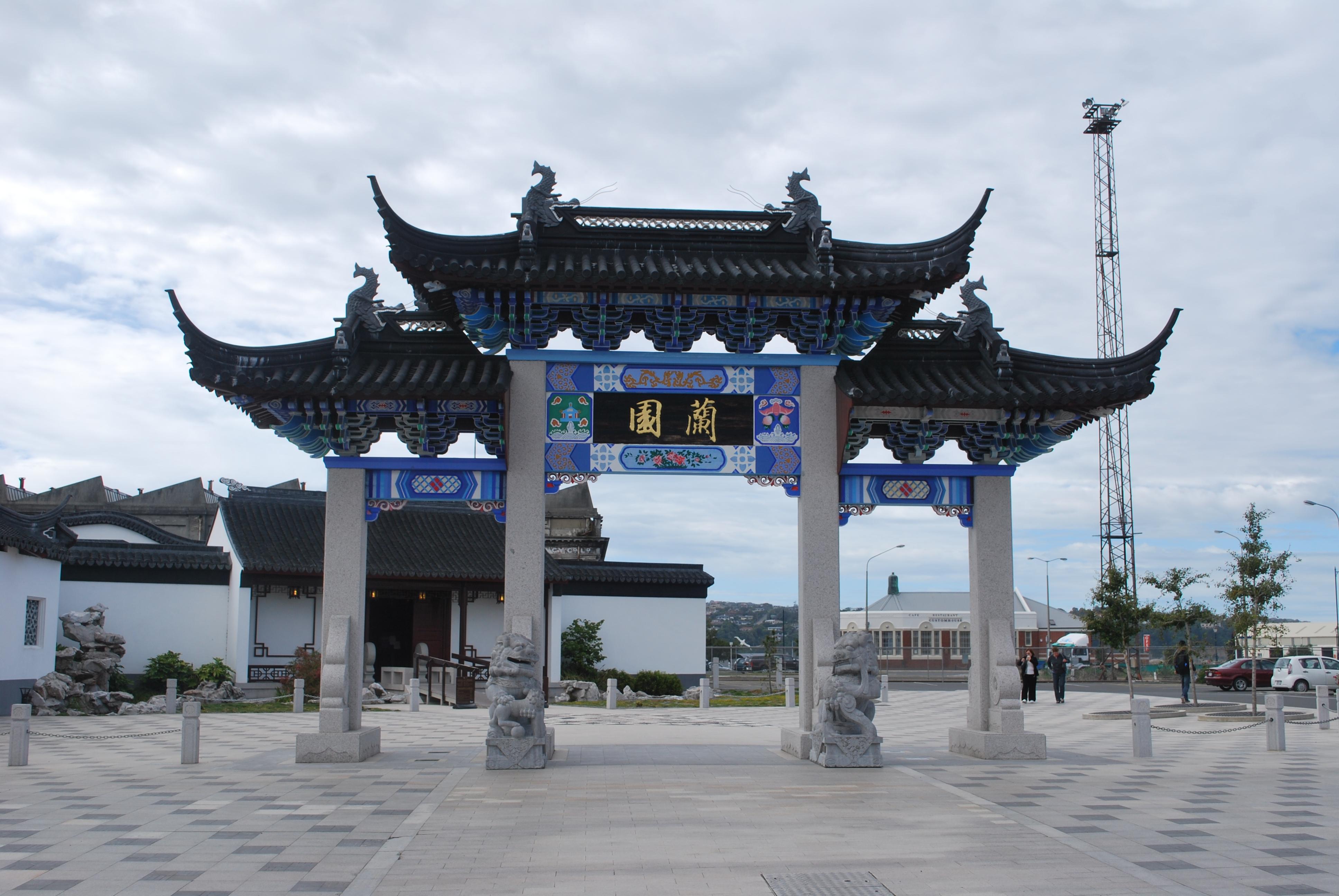 File:Dunedin Chinese Gates.JPG