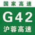 Expressway G42.jpg
