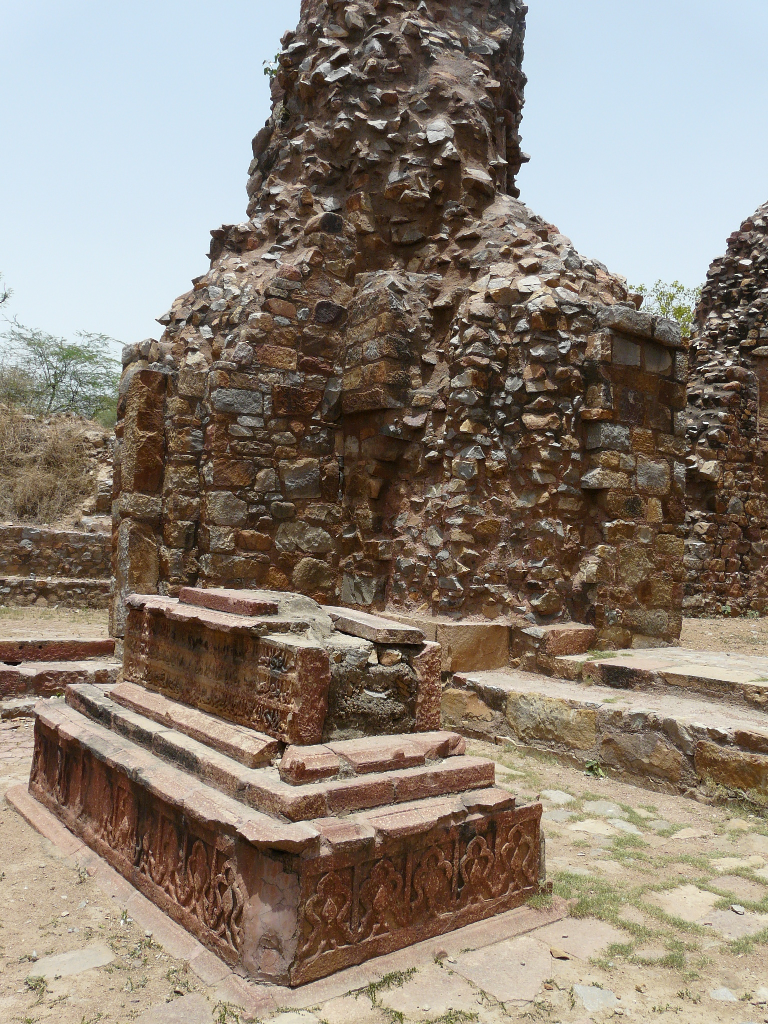 Ghiyasuddin Balban Tomb Ghiyas ud din Balban -...
