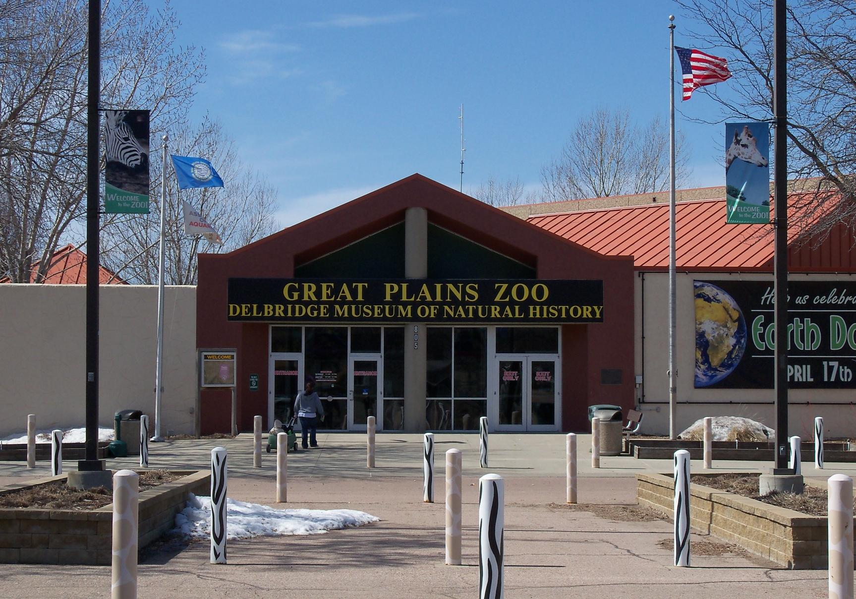 File:Great Plains Zoo entrance 1 jpg - Wikimedia Commons