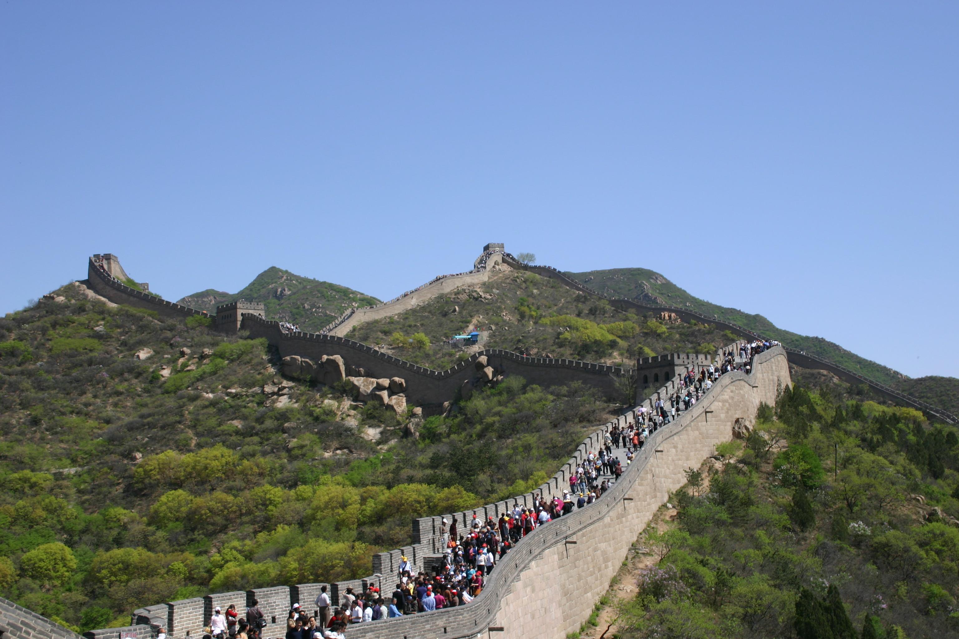 Great Wall Chinese Restaurant Bordon