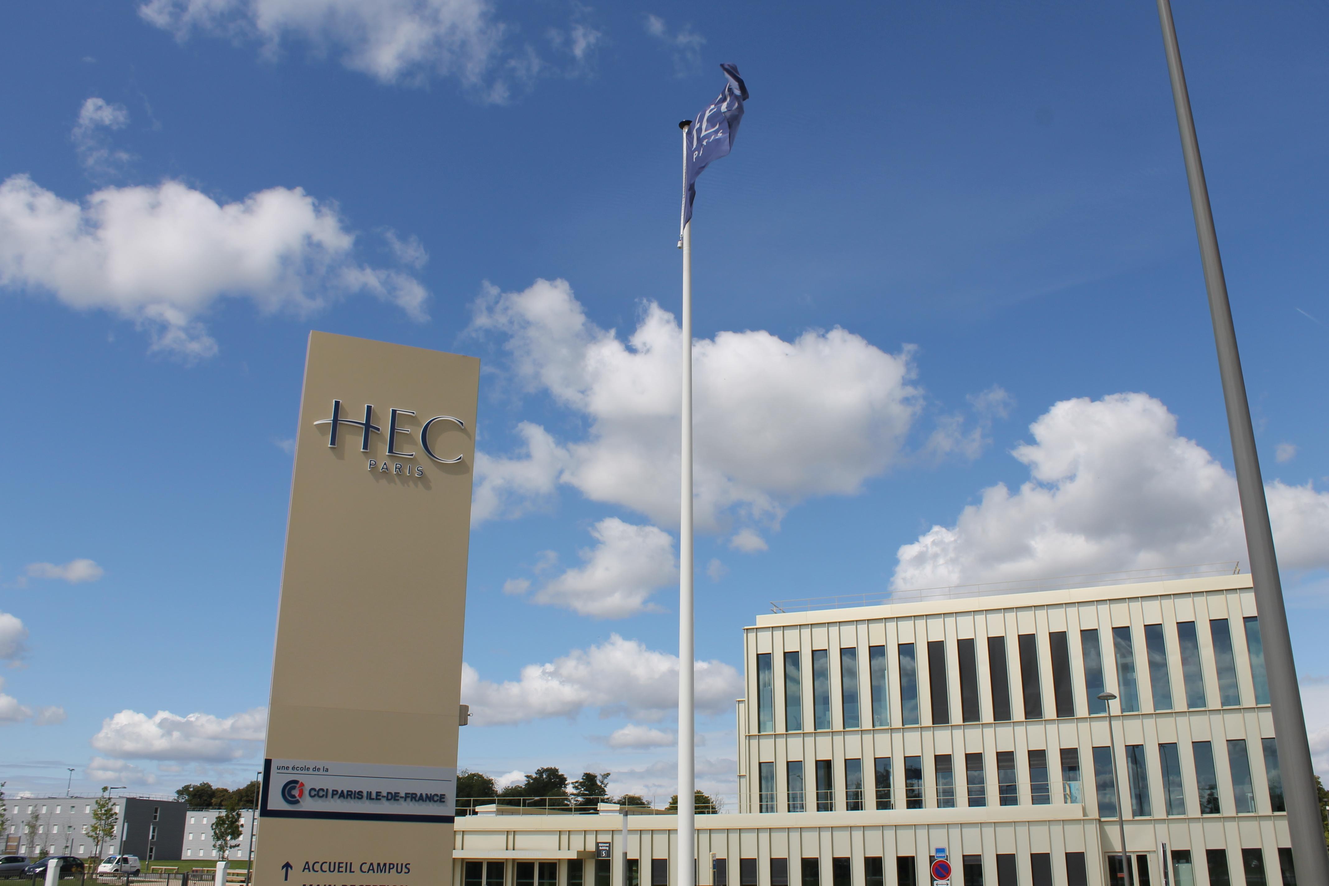 eb2f07bac5637f Fichier HEC Paris entrée.JPG — Wikipédia