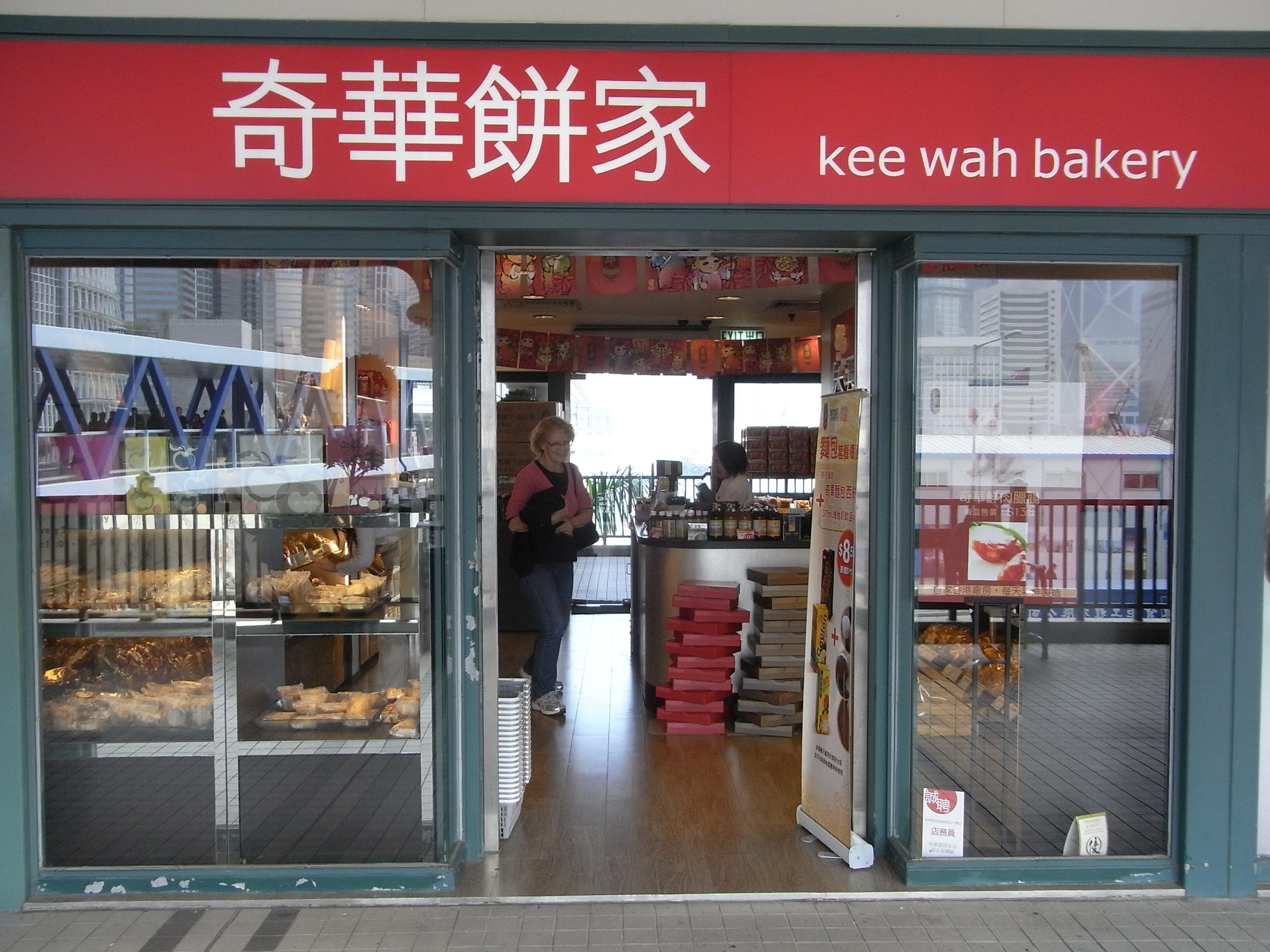 Kee Wah Bakery Cafe Arcadia Ca