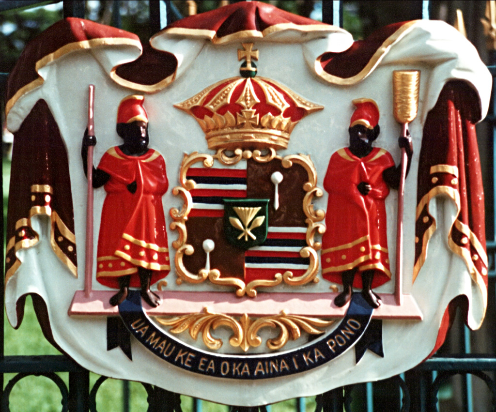 The Coat of Arms of the Kingdom of Hawai'i