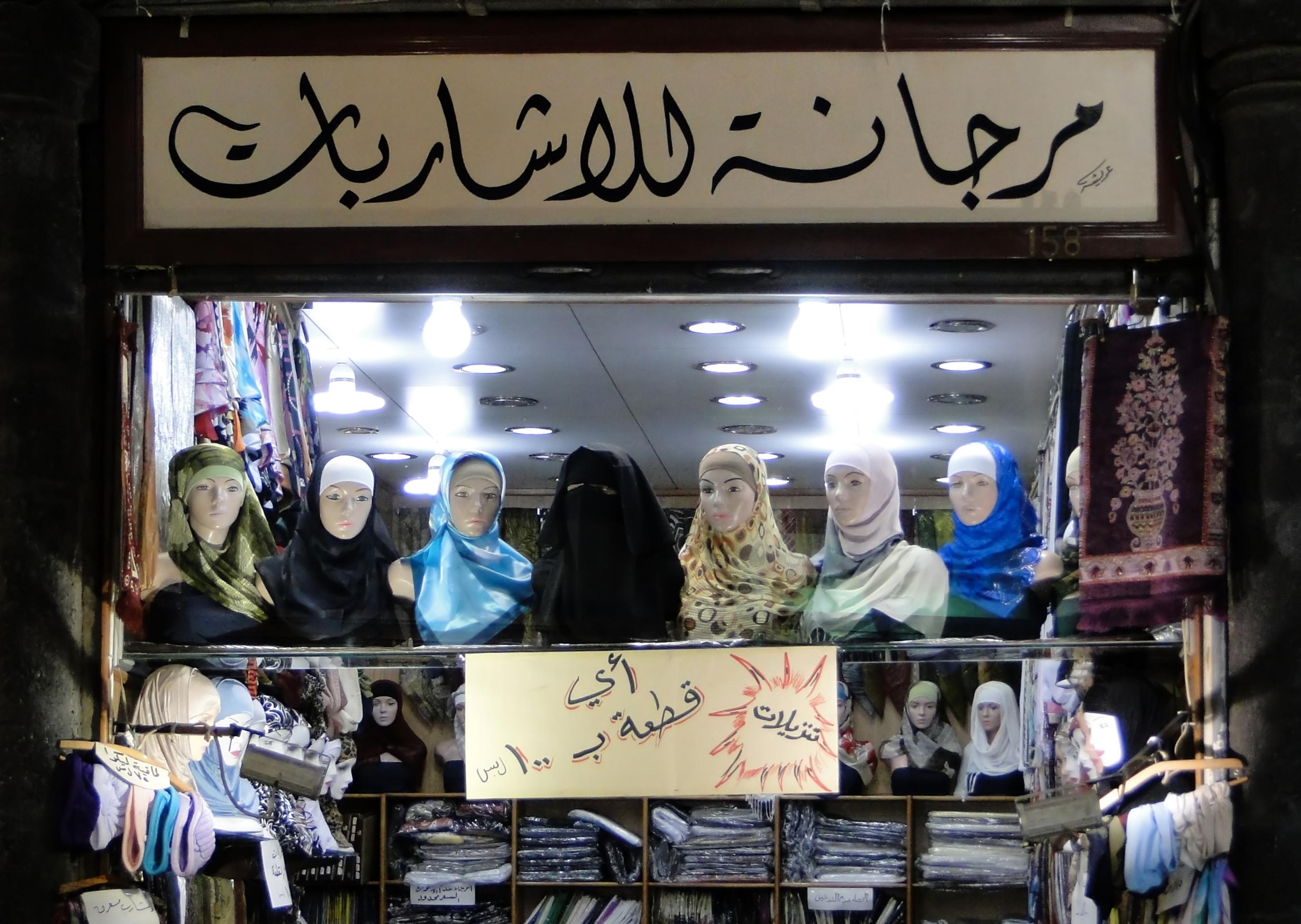 gravoline 2014 mais d 39 o vient donc le voile le hijab est l toile jaune de la musulmane. Black Bedroom Furniture Sets. Home Design Ideas