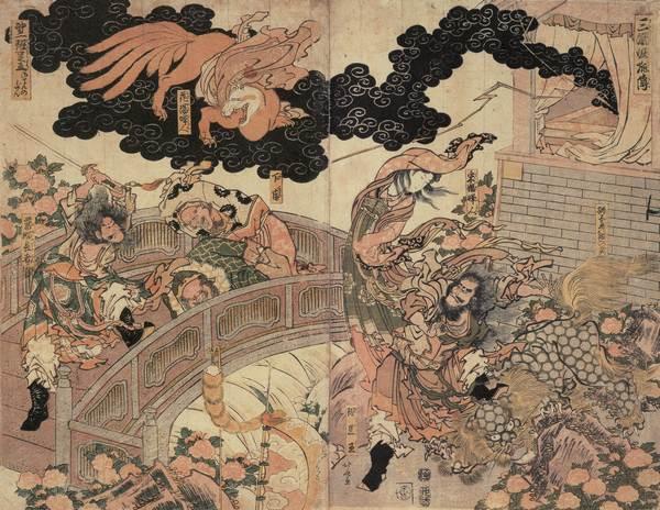 Hokusai Sangoku Yoko-den
