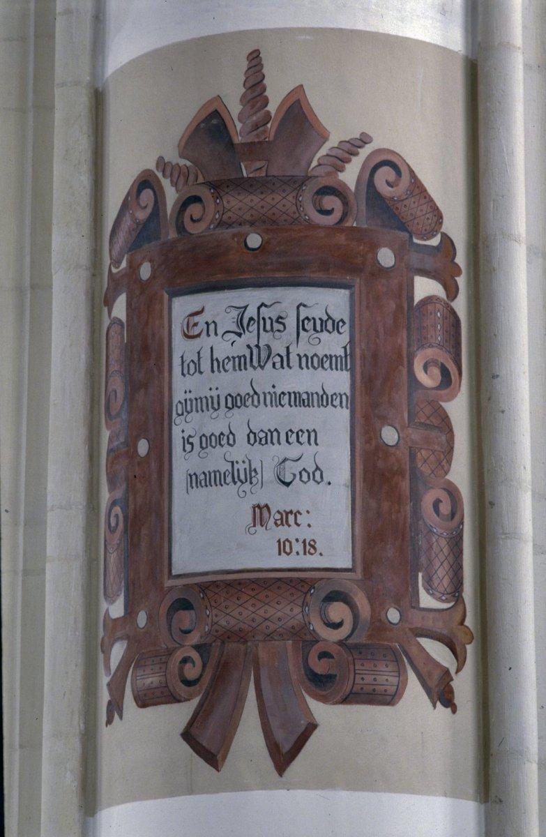 File interieur kolom met schildering doesburg for Interieur wikipedia