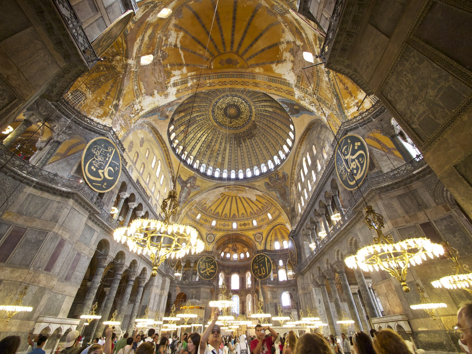 Charming File:Interior Of Hagia Sophia