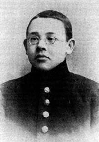 Исаак Бабель в 14 лет в ученической форме