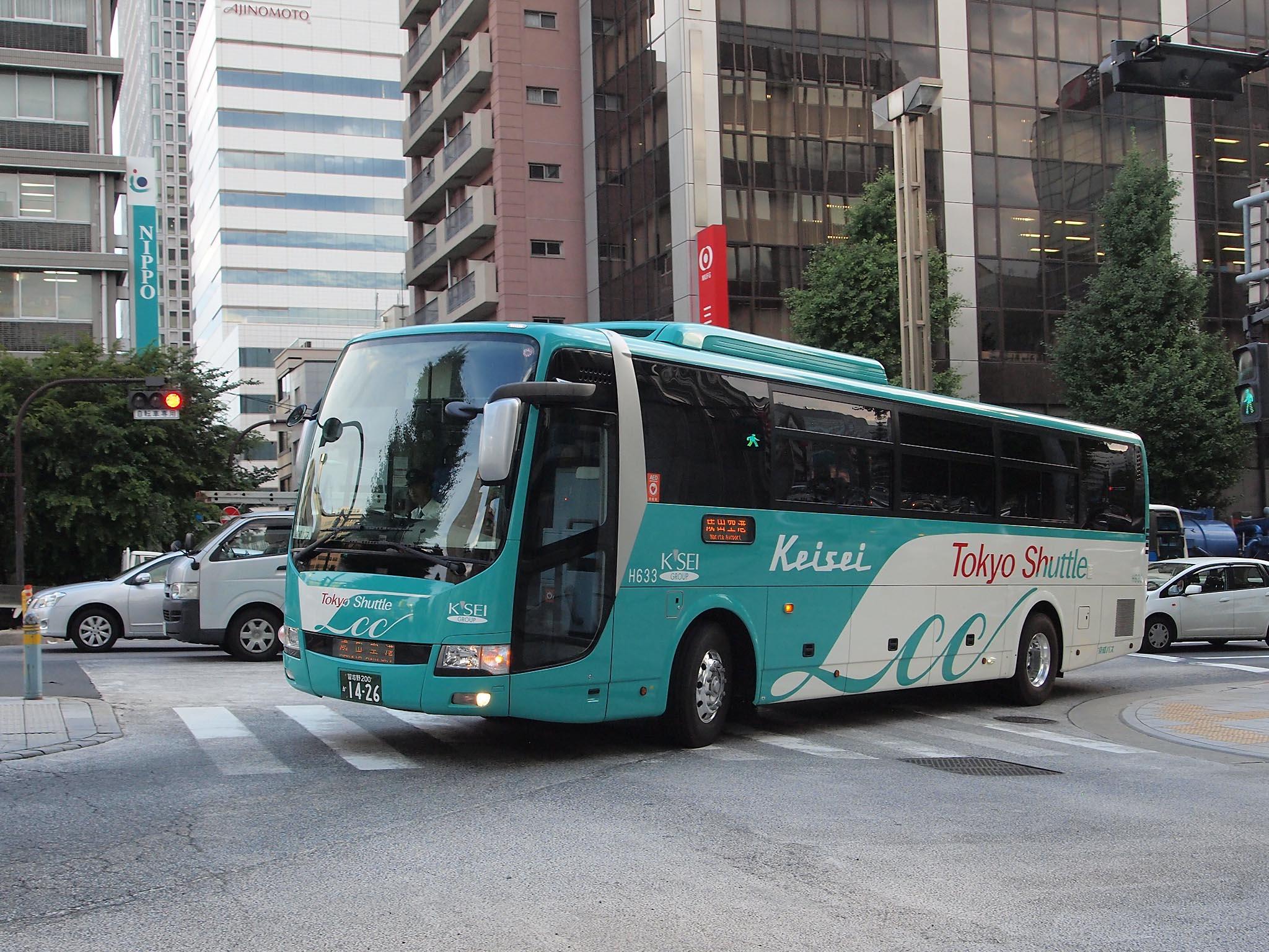 Keisei Bus From Narita Airport To Apa Hotel Tokyo Bay