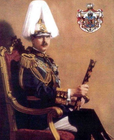 File:King Carol II of Romania.jpg