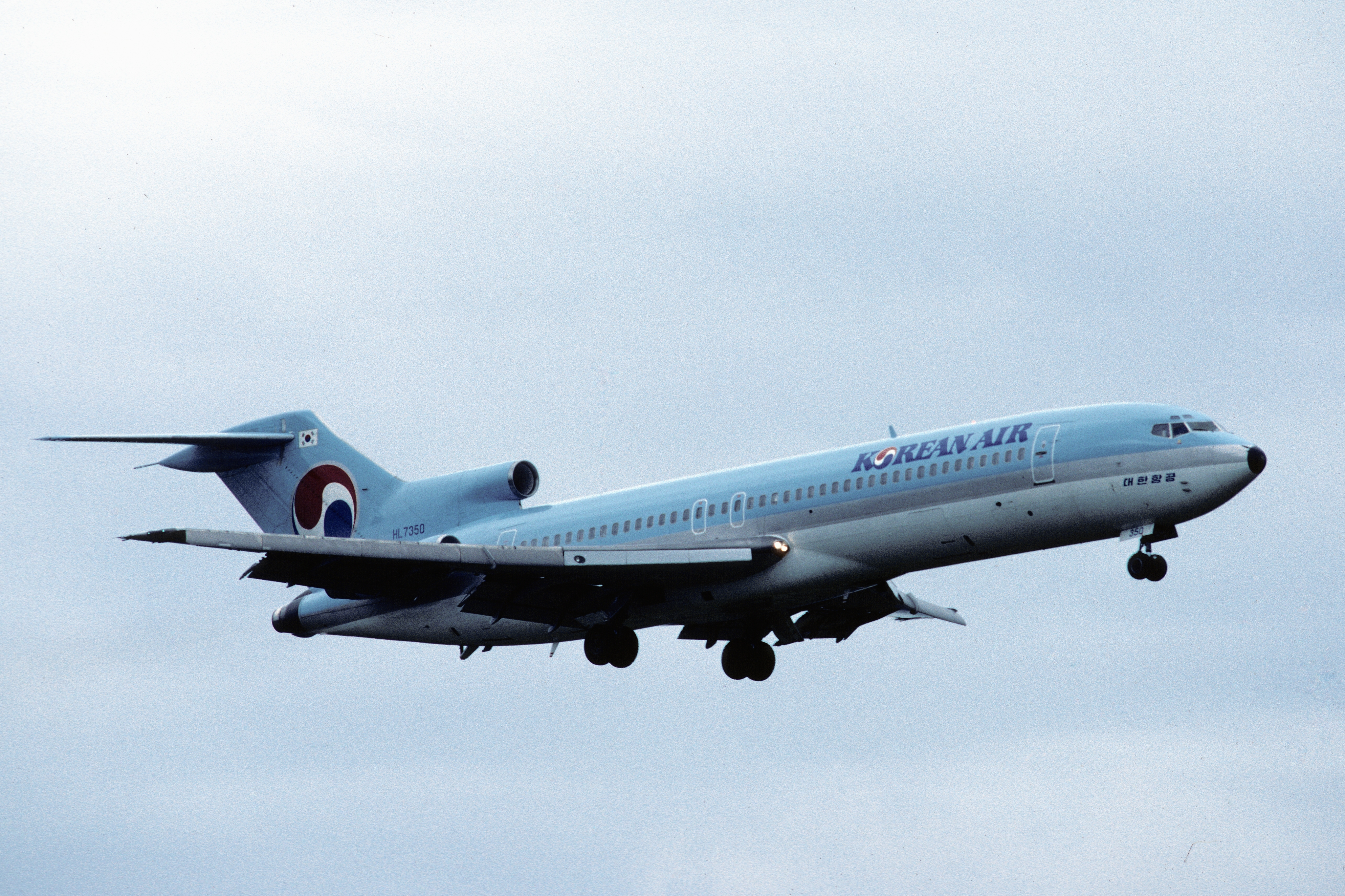 File:Korean Air Boeing 727-281 (HL7350-852-20469).jpg