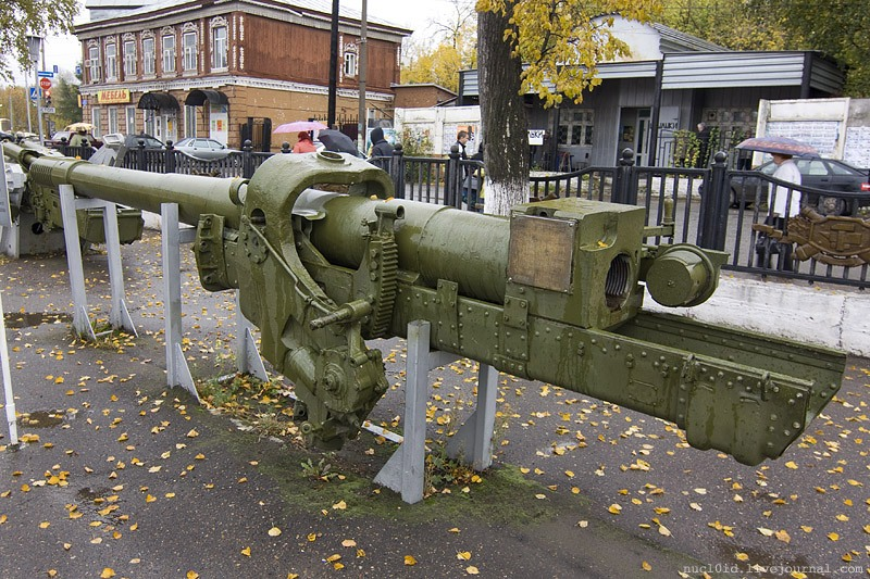 The ML-20S howitzer-gun at the Motovilikha Plants museum (Perm, Russia)