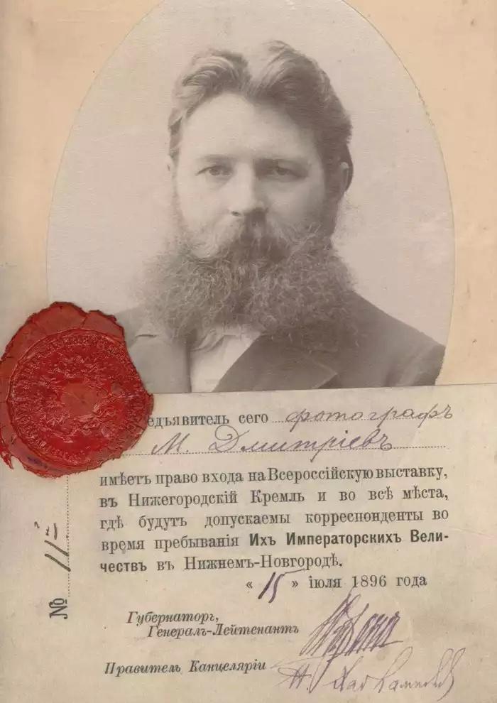 Великие фотографы. Максим Петрович Дмитриев 1858—1948 гг. (старые фотографии)...