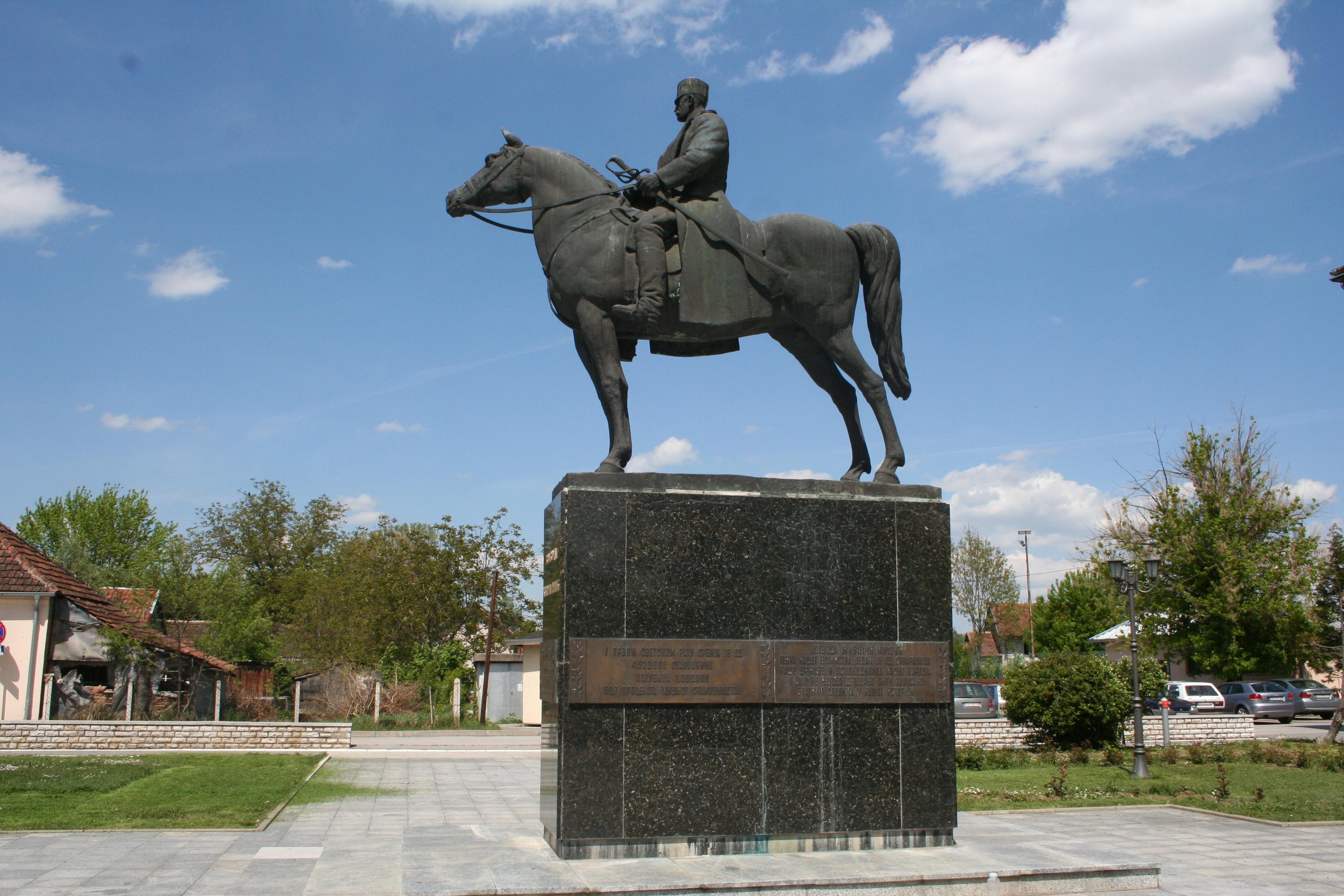 Spomenik Zivojinu Misicu Vikipedija Slobodna Enciklopedija