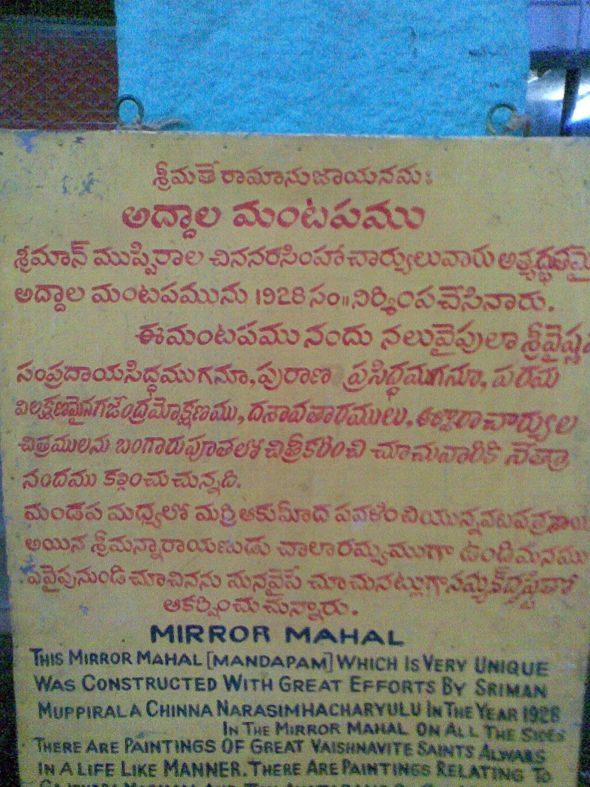 Temple Nellore Temple Nellore 2 ys