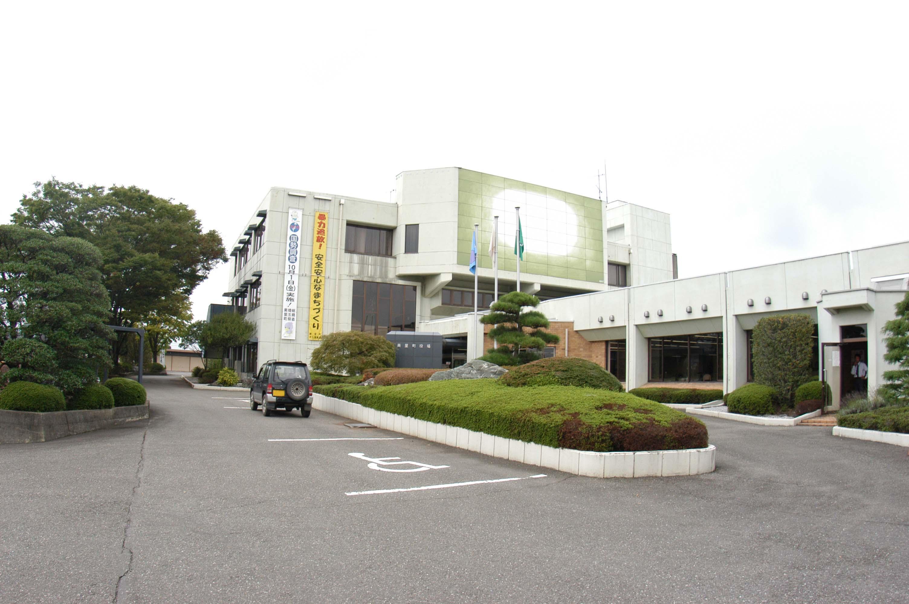 美里町 (埼玉県)