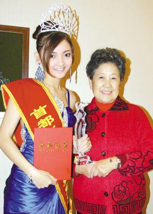 File:Miss china freeda hanni.jpg