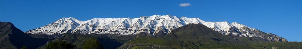A West-Frontal View of Mount Timpanogos