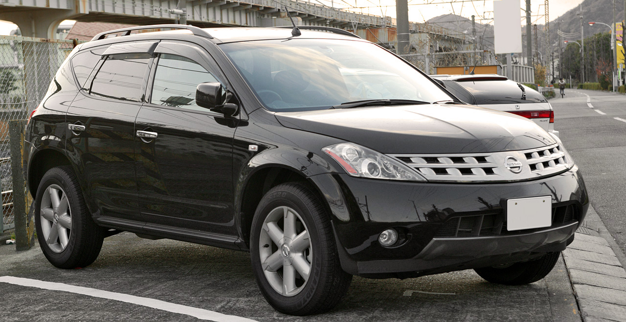 Nissan Murano Black Travel Mug