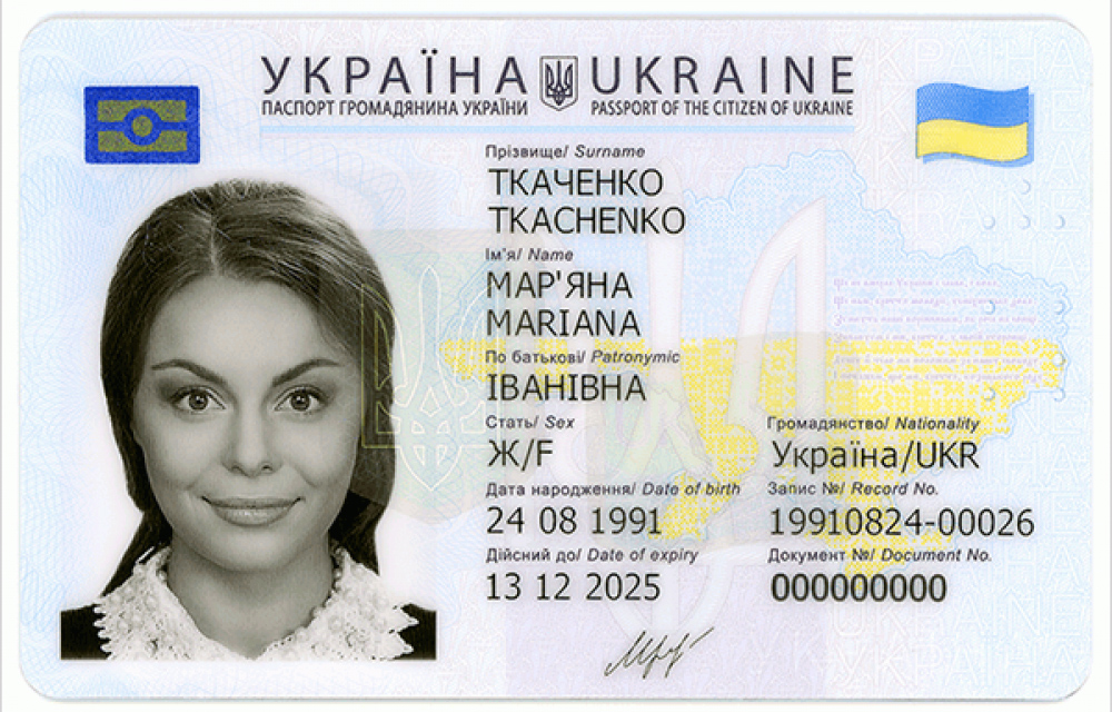 dating pass id Check ukrainian passport in 24 hours 1 send us the passport 2 make a payment for validation 3 get the results in 24 hours  ukrainian dating websites are .