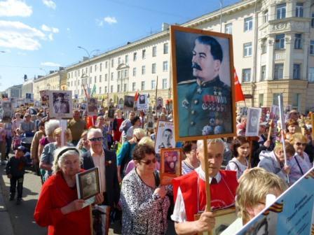 Petrozavodsk 9.5.2016