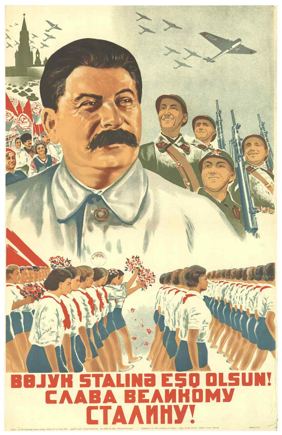 File Poster Of Azerbaijan 1938 Stalin Wikimedia Mons