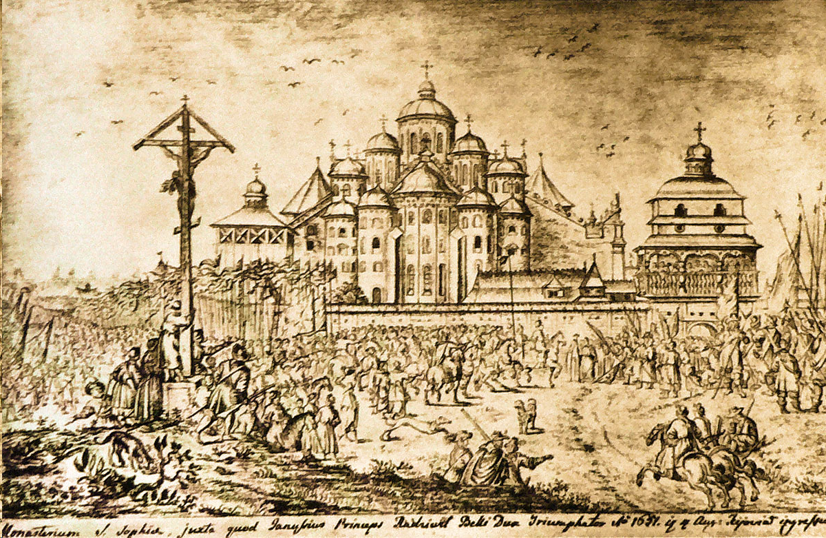 File:Saint Sophia Cathedral in Kiev in 1651 by Abraham Evertsz. van  Westerveld.