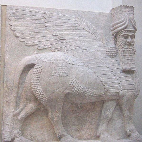 Histoire de l 39 irak wikip dia for Histoire des jardins wikipedia