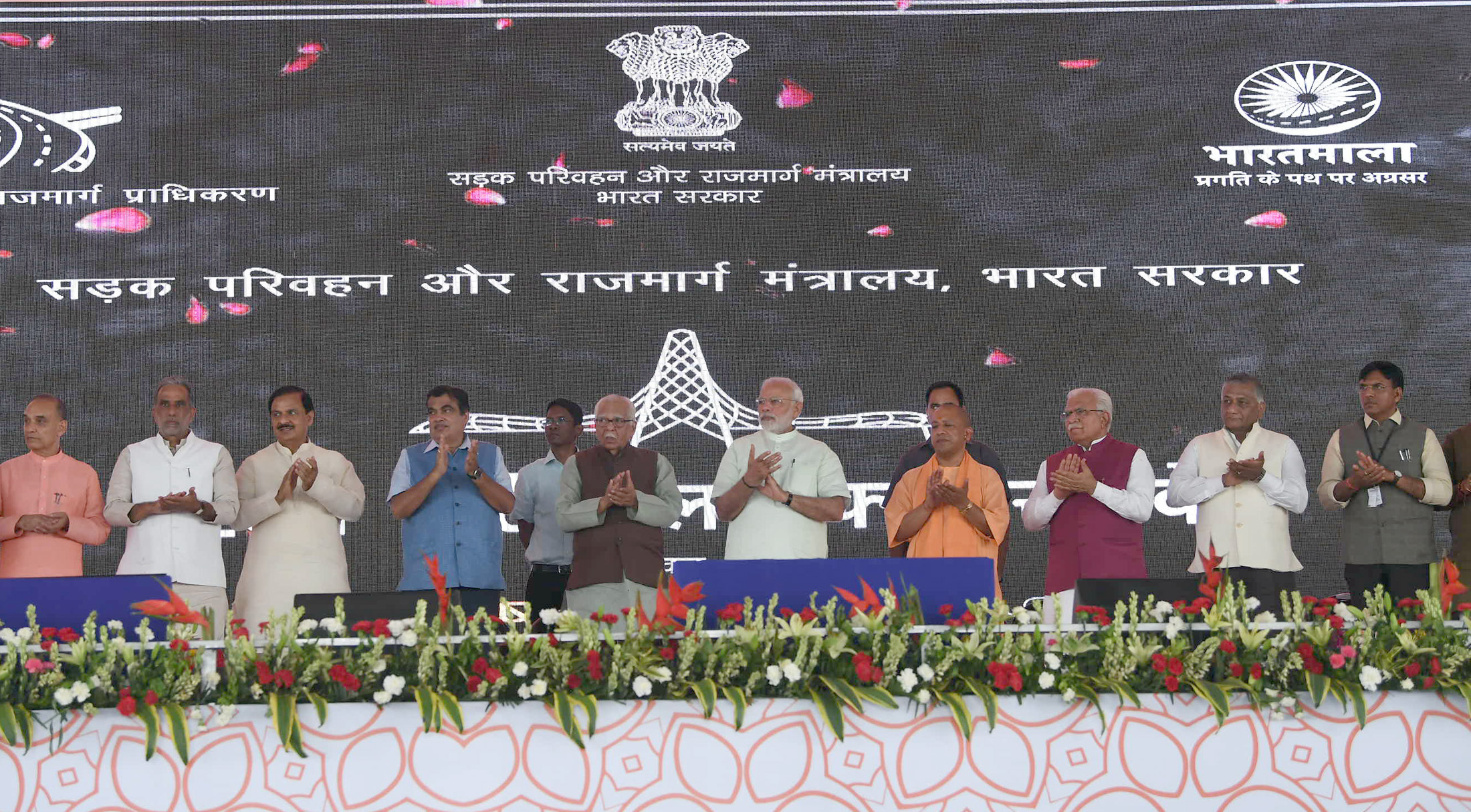 File:The Prime Minister, Shri Narendra Modi at the event