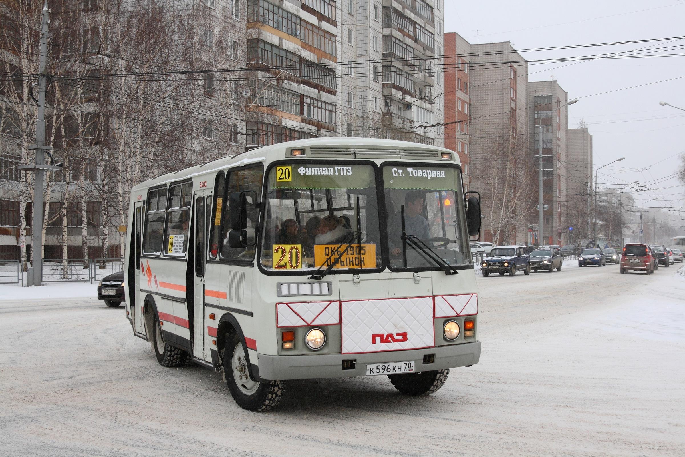 Томский автобус — Википедия e931d3dfb01