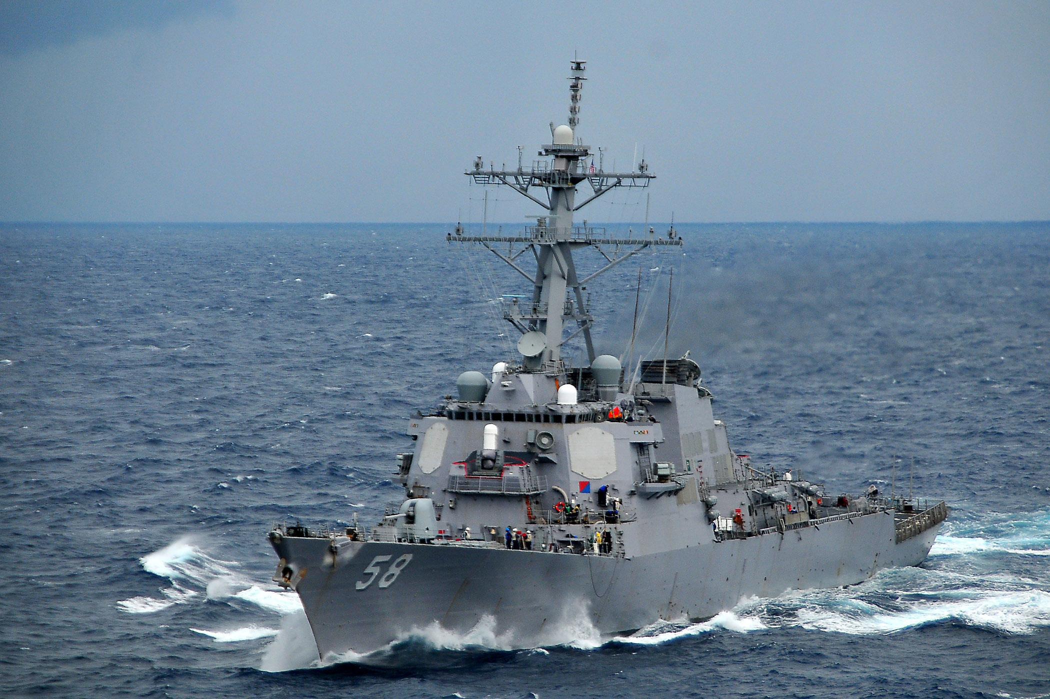 USS Laboon - Wikipedia