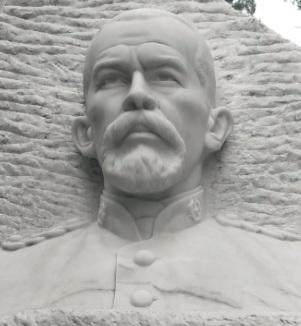 Busto del Ingeniero Francisco Vela, realizado por Rodolfo Galeotti Torres