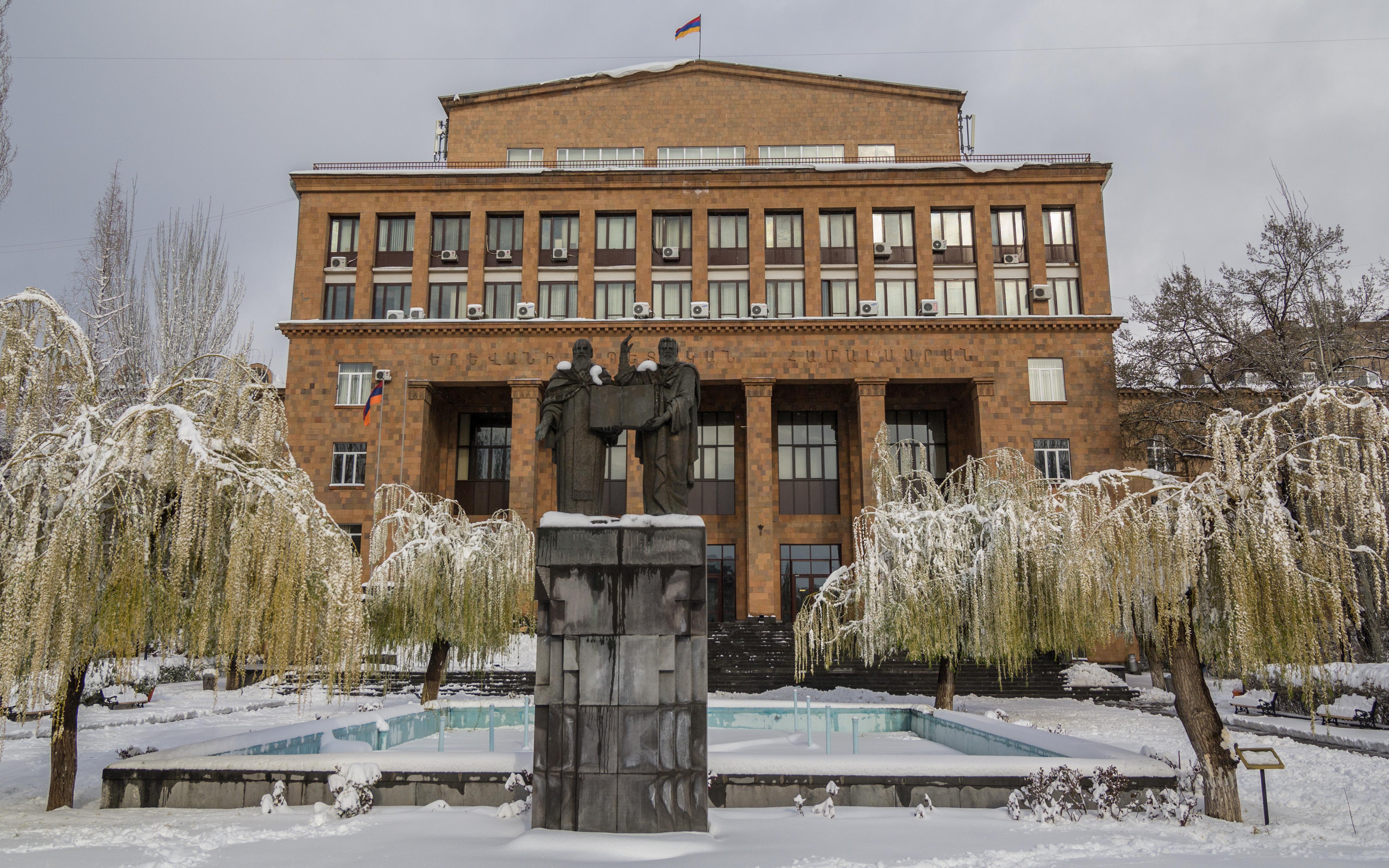 Yerevan State University Wikipedia