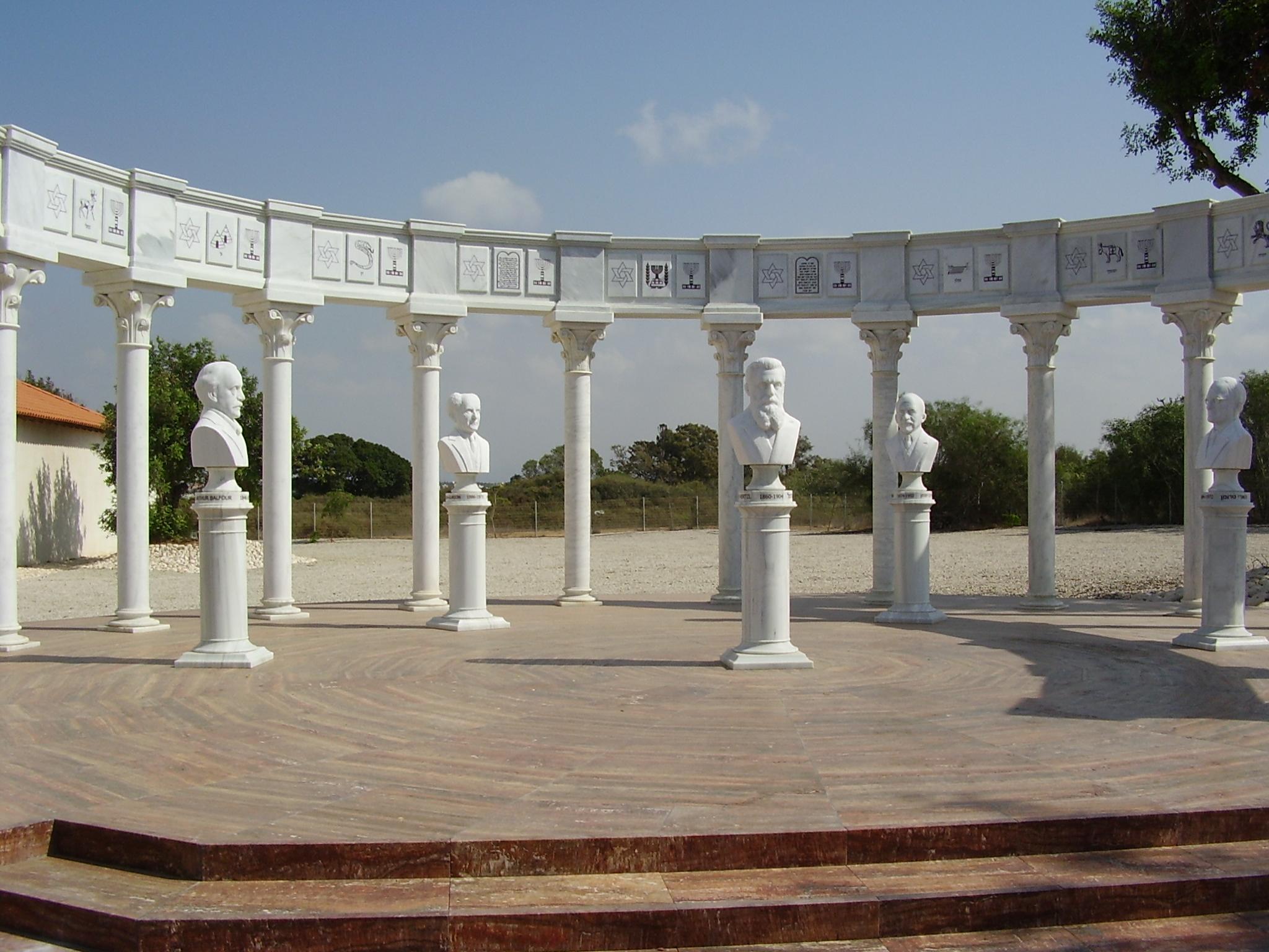 מוזיאון ראלי 2 בקיסריה