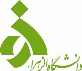 Alzahra University