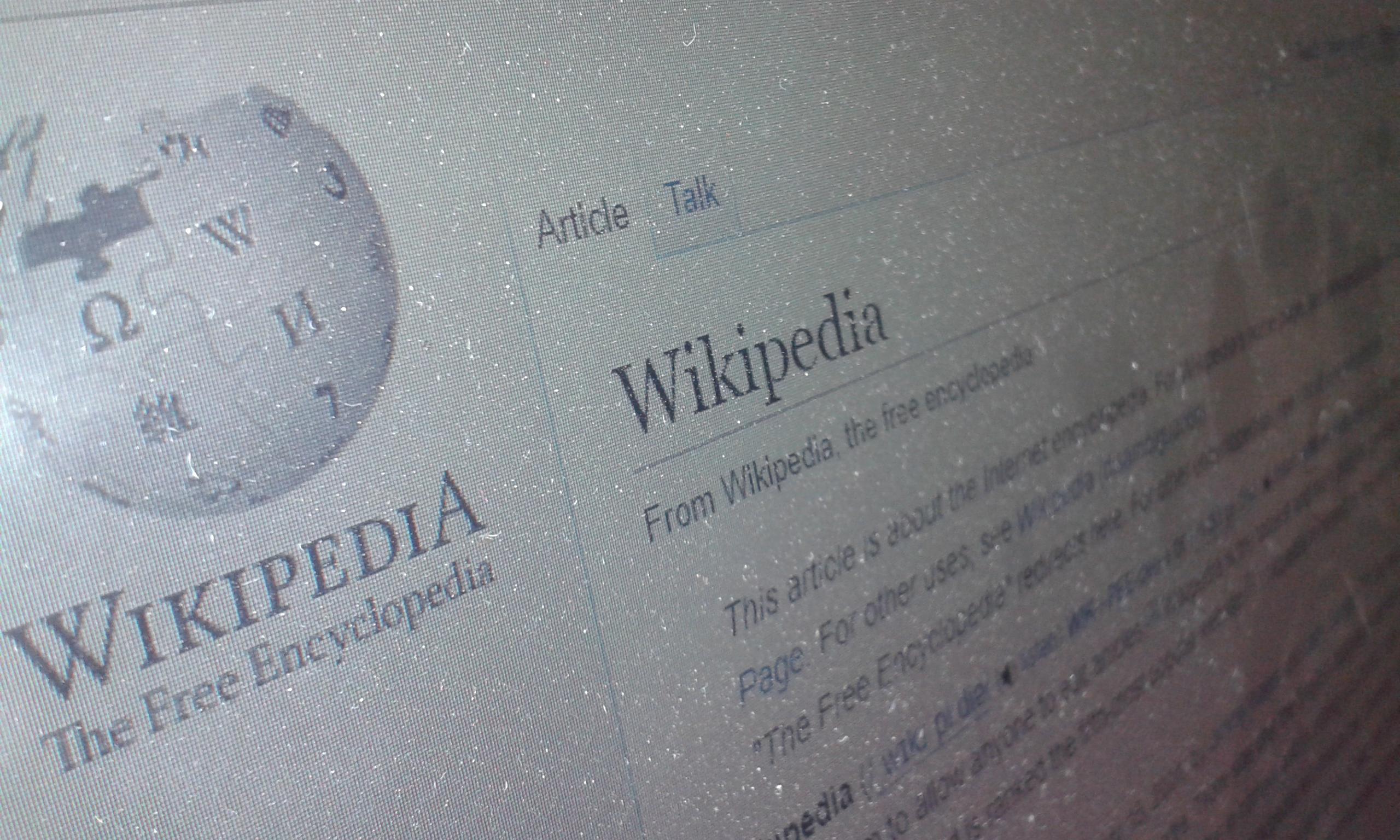 6b4e9ad1dc6b6 منظمة غير ربحية - ويكيبيديا، الموسوعة الحرة