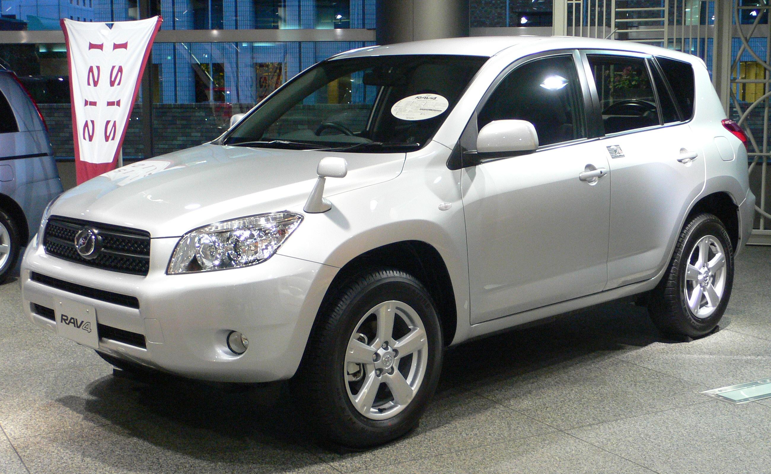 File 2005 Toyota Rav4 01 Jpg Wikimedia Commons