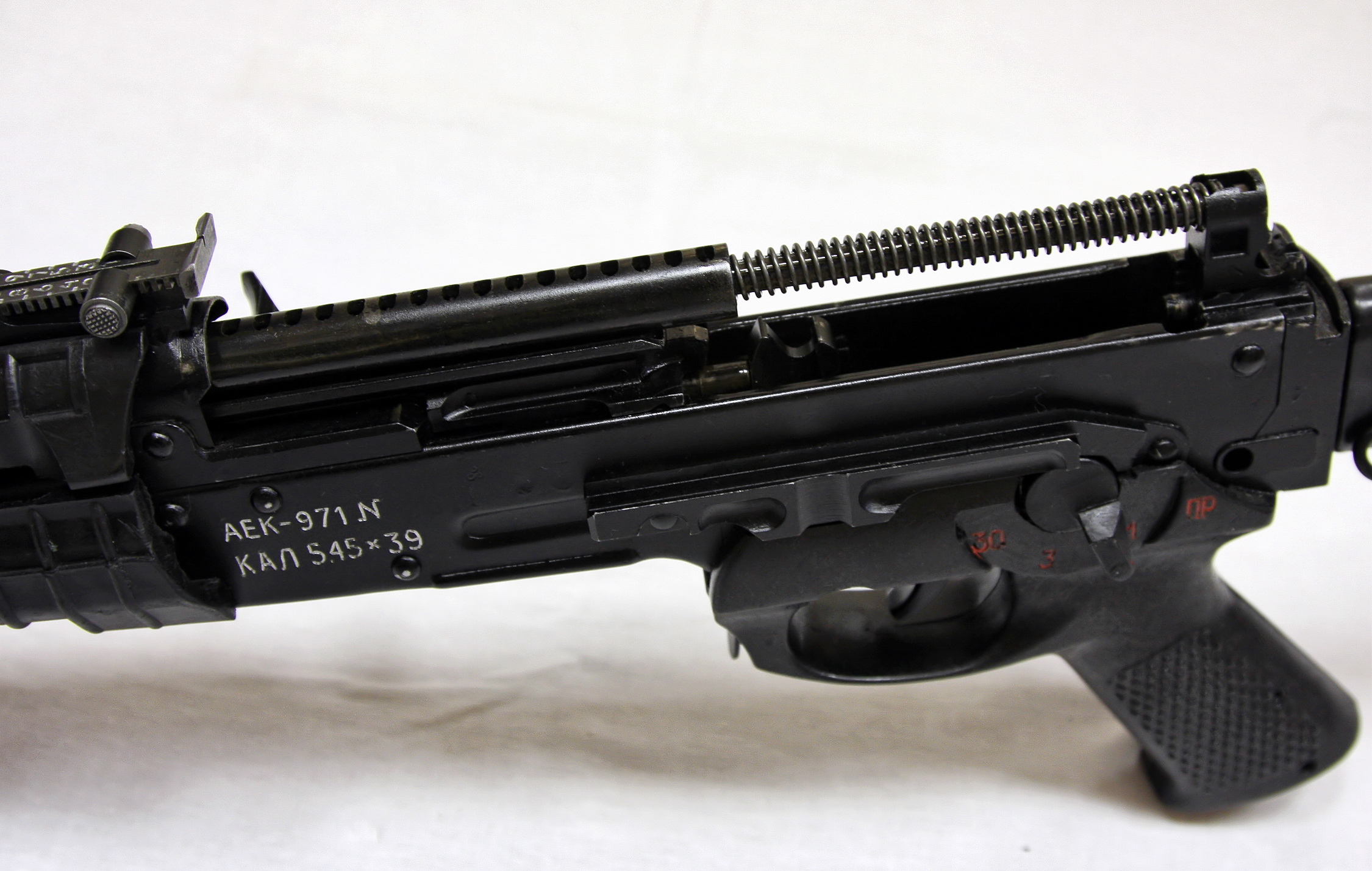 File:AEK-971 53 copy.jpg
