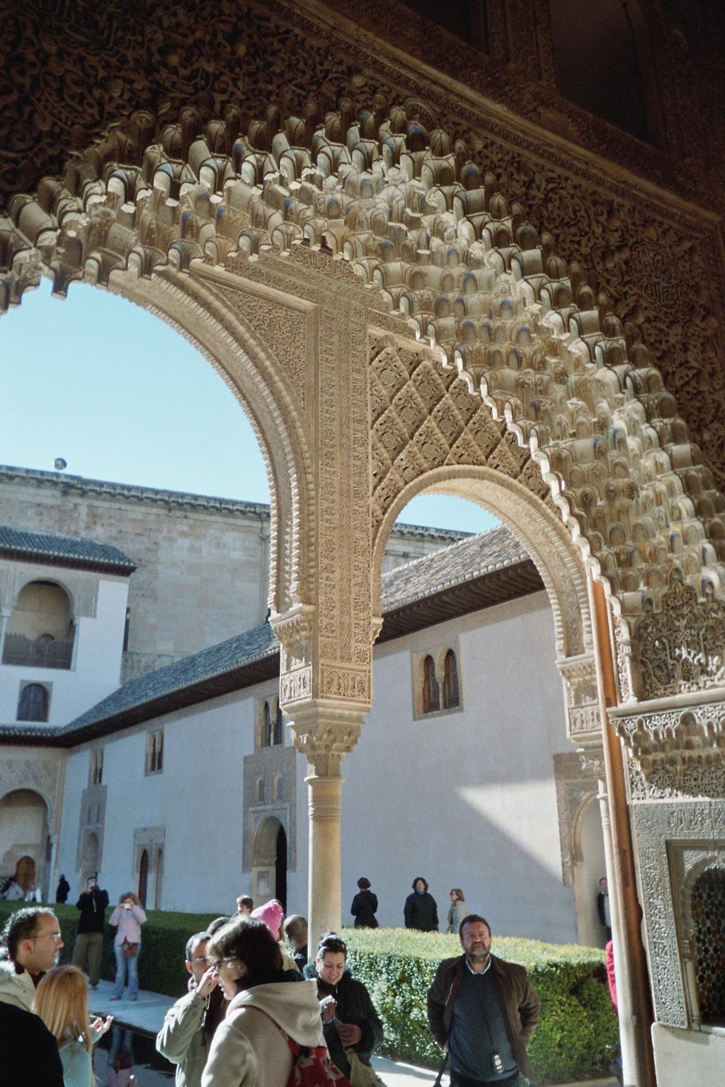 File arabic decoration alhambra granada for Alhambra decoration