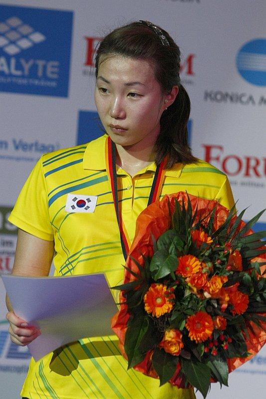 Description Badminton-ha jung eun.jpg