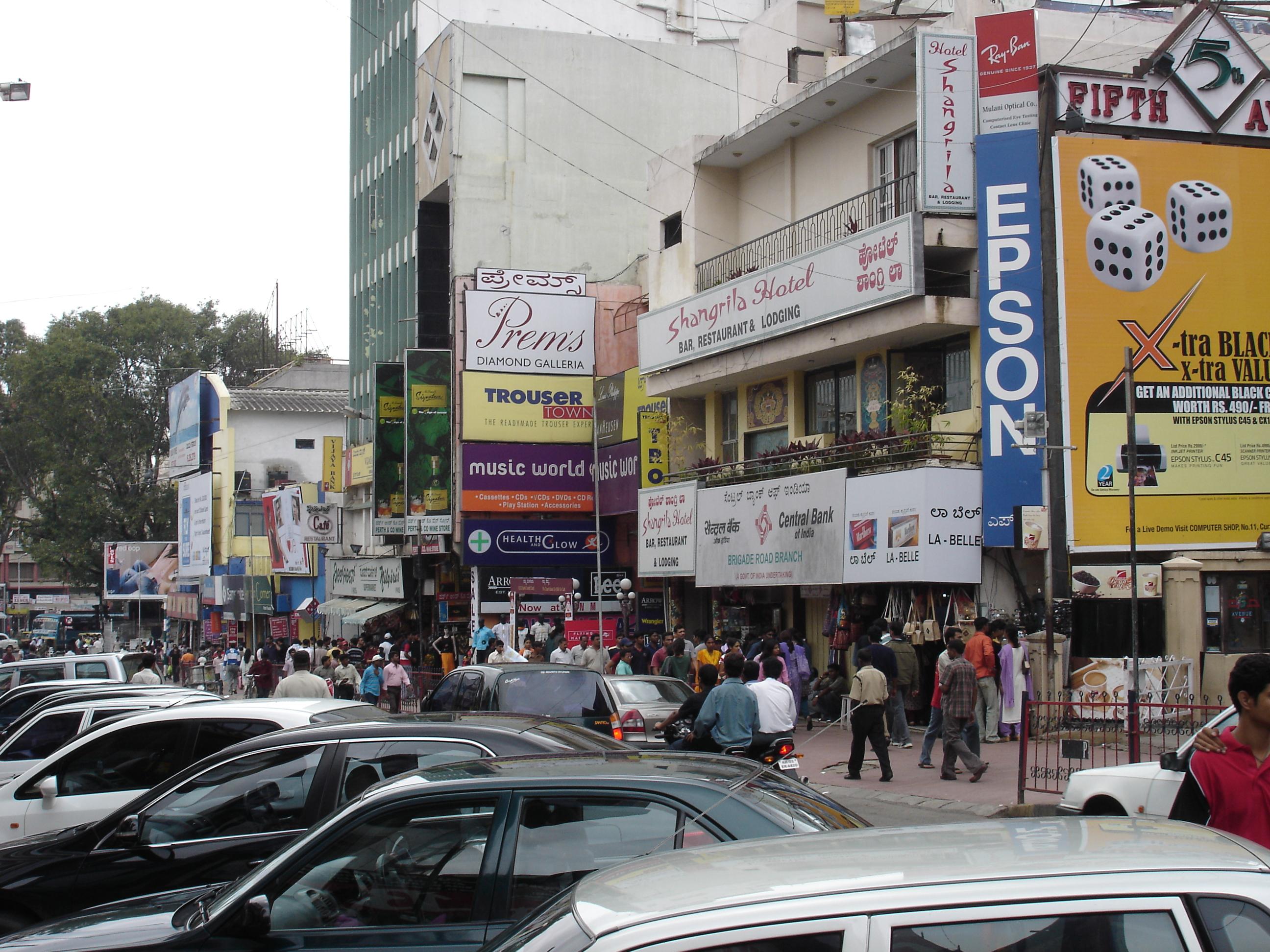 FileBangalore Shopping Streetjpg Wikimedia Commons