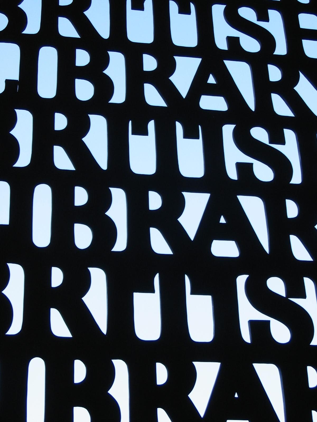 file british library gate words jpg  file british library gate words jpg