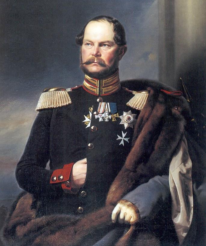 принц Прусский Фридрих Карл Александр