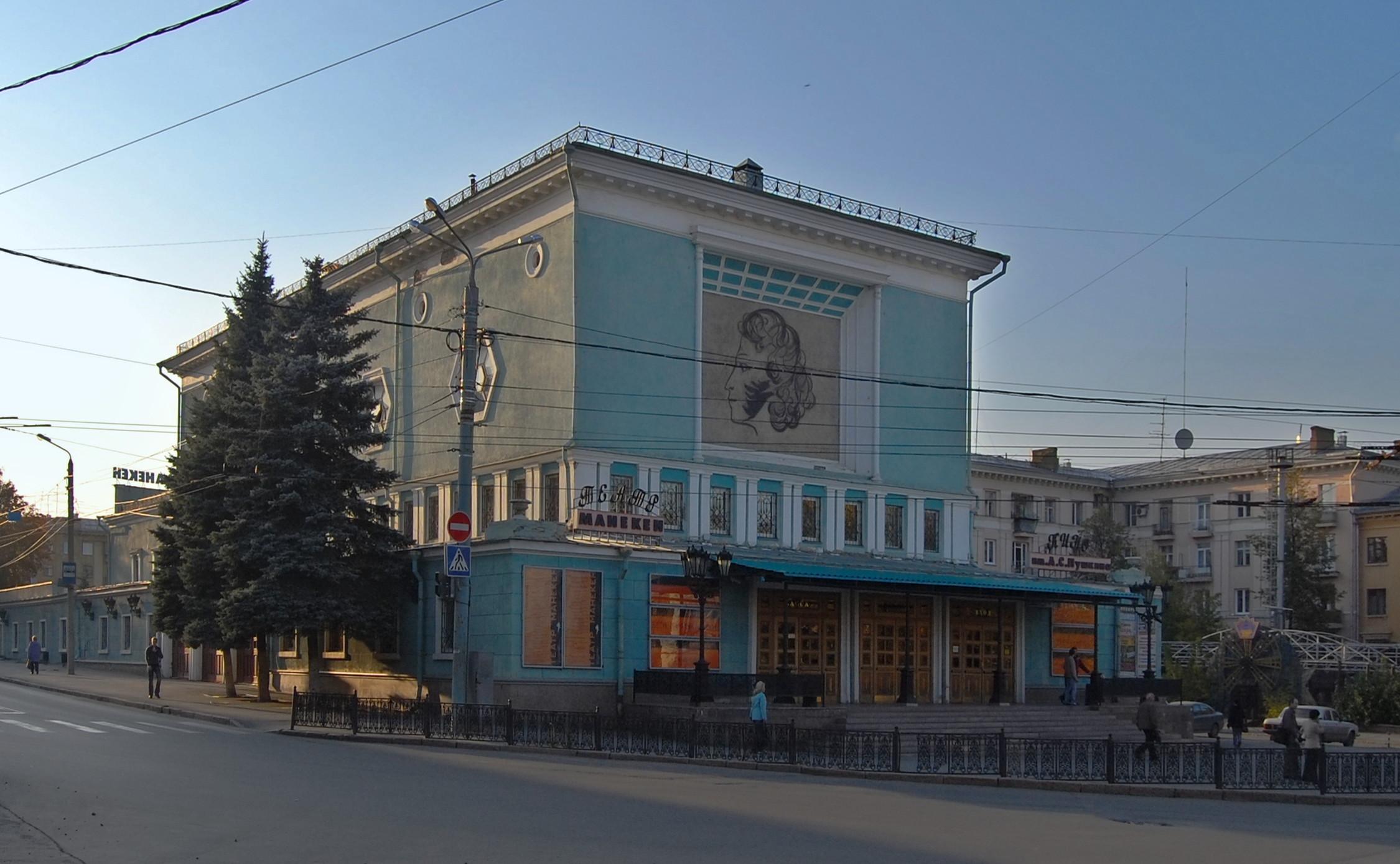 Манекен театр студия челябинск афиша афиша концерты сергиев посад