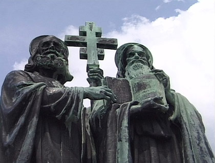 St. Cyril and St. Methodius Monument on Mt. Radhost Cyril Metodej.jpg